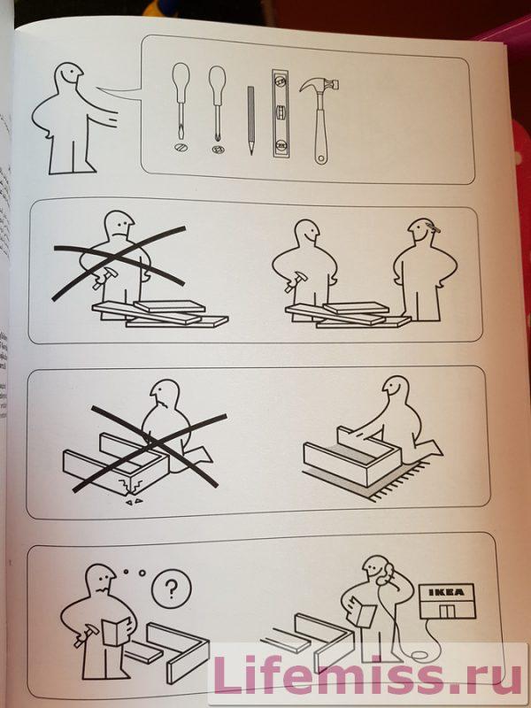 Инструкция к стеллажу Каллакс